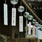 japan_wind_bell_04