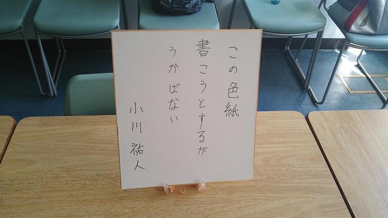japan_festival_16