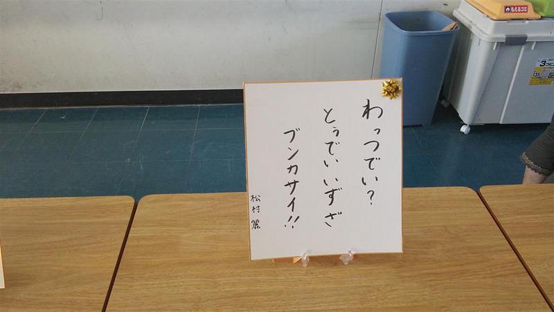 japan_festival_17