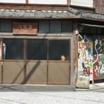 А напротив языкастого - еще один групповой портрет и картинка с кицунэ, лисой-оборотнем