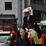 Один из высших чиновников правительства Токугава, высокородный и высокопоставленный самурай