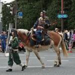 Вояка конный
