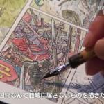 japan_miyazaki_s_new_manga_01