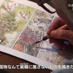japan_miyazaki_s_new_manga_05