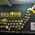 Карта Японии в мисках с удоном. Как уже неоднократно упоминалось, в каждой области Японии есть своя местная кухня. И население этой области очень гордится этой своей кухней и всячески ее поддерживает. В этом музее можно попробовать удон любой из областей Японии (по крайней мере, любой префектуры). Фактически, Музей удона - это такой тематический ресторан, где в меню только удон, но зато несколько десятков наименований из разных префектур