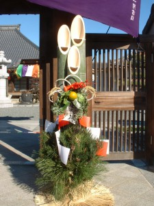 japanese_new_year_traditions_02