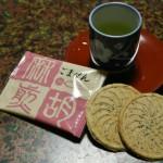 Печеньками из кунжута нас угощали сразу по заселении в Иидзака-онсэн. Кунжут - тоже местная специализация, как и радий-яйца