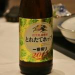 """Напиток всей поездки: пиво """"Кирин"""" с хмелем из Иватэ"""