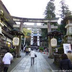 Хацумодэ, Инаба-дзиндзя, префектура Гифу