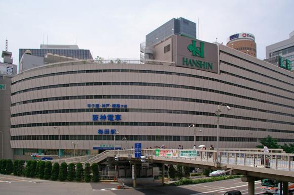 http://en.wikipedia.org/wiki/File:Hanshin-Dept-Umeda-Store-01.jpg