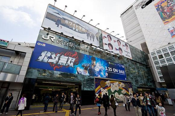 http://en.wikipedia.org/wiki/File:JR_Shibuya_Station.jpg