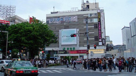 http://en.wikipedia.org/wiki/File:JR_Shinjuku_Station.JPG