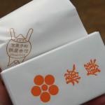 Как обычно, на билетик сначала надо получить две коробочки конфеток. Одна (верхняя) - собственно для чайной церемонии, а нижнюю надо отнести домой и торжественно разъесть с домочадцами. В нижнюю же коробочку еще вложен махонький кулечек с сырым рисом. Этот рис надо сварить вместе с обычным домашним и съесть для здоровья и долголетия, даруемого Тэндзином