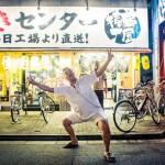 japan_kameido_08