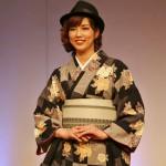 Шляпа женская, если что. Тут сейчас такие в моде, не только с кимоно. Девушки носят