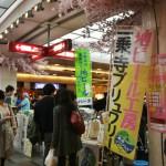 Тут все пивА местные, из Киото. Маленькие частные пивоварни, продукцию которых чаще всего можно купить только в их собственных специализированных магазинах. Ну, или на таких вот фестивалях