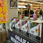 Эту компанию из Осаки тоже знаем. Хорошее пиво, добротное
