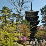 Та самая пагода целиком