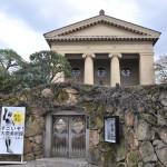 Художественный музей Охары