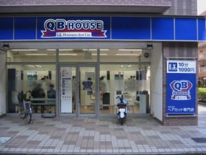 qb-house