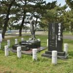 А 11 мая 2002 года в парке Хамадэра был установлен новый памятник. В знак дружбы между народами России и Японии
