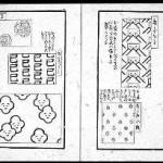 """Откопала в интернетах мелкий оригинал картинки из книги XVIII века 小紋雅話叙 (""""Комонгавадзё""""). На этой картинке, возможно, лучше видно что именно подразумевалось. Это """"тёммагэ"""" - мужская прическа времен Эдо с выбритой макушкой и уложенным поверх хвостиком волос, вид сверху. Конкретно вида """"хонда-магэ"""" 本田髷, популярного у горожан. Полоска из трех-четырех таких """"голов"""" представляет собой типа улицу, по которой идут обладатели тёммагэ. Созвучие произношения по-японски слов """"улица"""" 通 (цуу) и """"журавль"""" 鶴 (цуру) дало название узору """"хонда-цуру"""" 本田つる. Как и во многих японских узорах, картинка с двойным смыслом и игрой слов"""