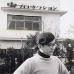 japan_osamu_tezuka_manga_museum_08