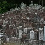 Старые надгробия, собранные вместе