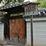 Совсем отдельное и очень закрытое захоронение, принадлежащее императорскому дому. Прогулка про кладбищу навела на меня меланхолию. И я решила заглянуть в храм, чтобы слегка развеяться