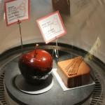 """А вот это """"яблочко"""" - это что-то новенькое, интересненькое..."""