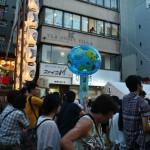 Типа воздушный шарик с одним из самых популярных последнее время маскотом - Фунасси