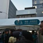 Палаточки, где принимали мусор. На фестивале полно уличной еды, напитков и прочего. В Киото мусорные урны - редкость. Потому на время праздника понаставили таких вот палаточек (буквально через каждые метров 50-100), где добровольцы принимали от гуляющих мусор и сортировали его по бакам и коробкам