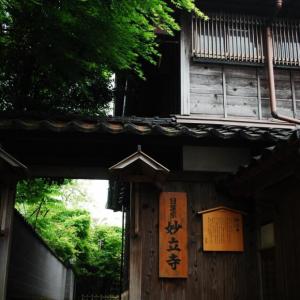 japan_ninja_temple_00