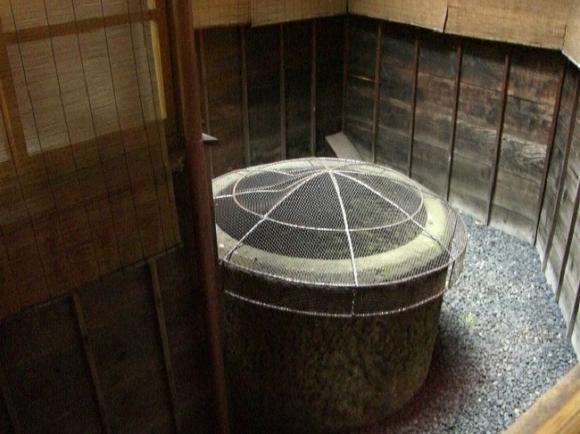 фото японских горничных
