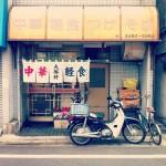 japan_setagaya_19