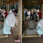 japan_kunigami_02