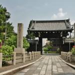 Полное название храма - Дайхондзан Мёрэн-дзи 大本山妙蓮寺 (Главный храм Таинственного лотоса). Находится недалеко от перекрестка улиц Хорикава и Тэраноути. Относится к буддийской секте Хоккэ (оно же секта Нитирэн)