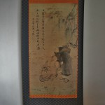 Картина из жизни святого монаха Нитидзо, основателя храма