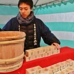 Продают сакэ в разлив по коробочкам-масу. Коробочку после выпивания сакэ можно забрать себе в качестве сувенира. Первый раз вижу способ наливания с солью. В правом нижнем углу видна коробочка с солью